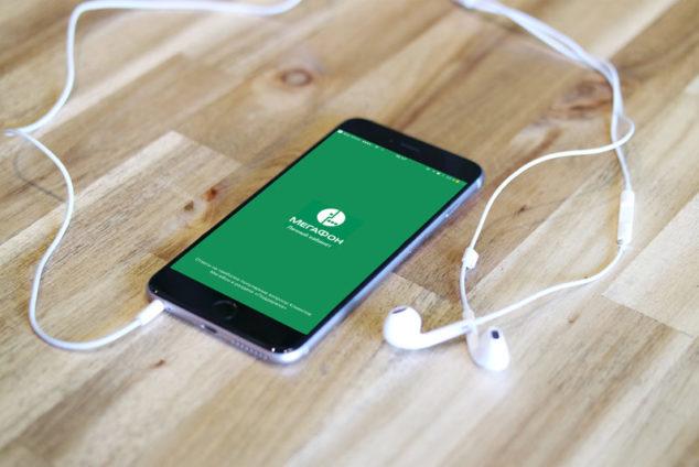 Какой тариф мегафон самый выгодный для интернета на телефоне