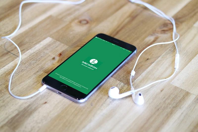 Какой тариф мегафон самый выгодный для интернета на телефоне?