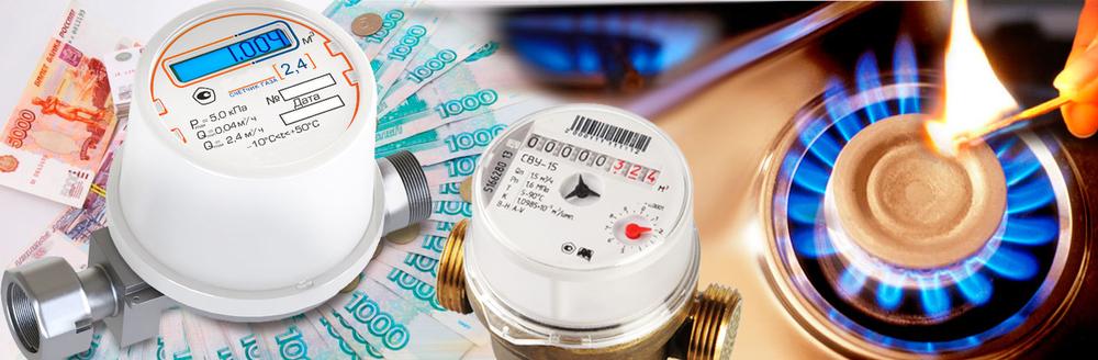 Повышение тарифов на газ в России