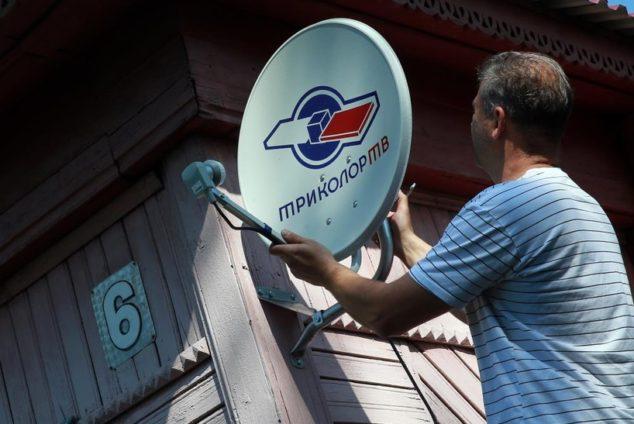 Тарифы Триколор ТВ на 2017 год цены