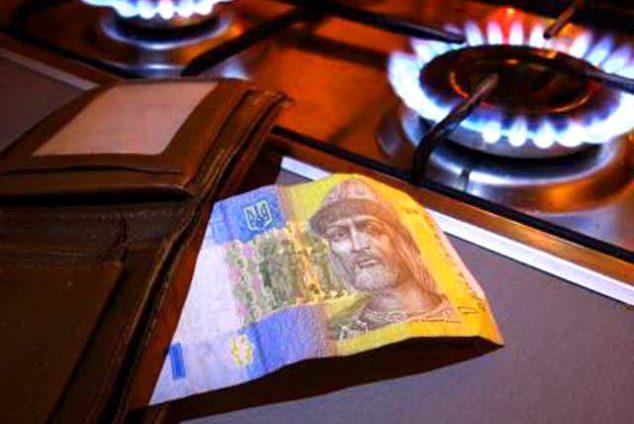 Тарифы на газ на Украине для населения