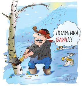Тарифы на газ по счетчику на одного человека в России