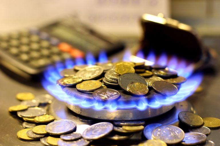 Тарифы на газ в Украине для населения