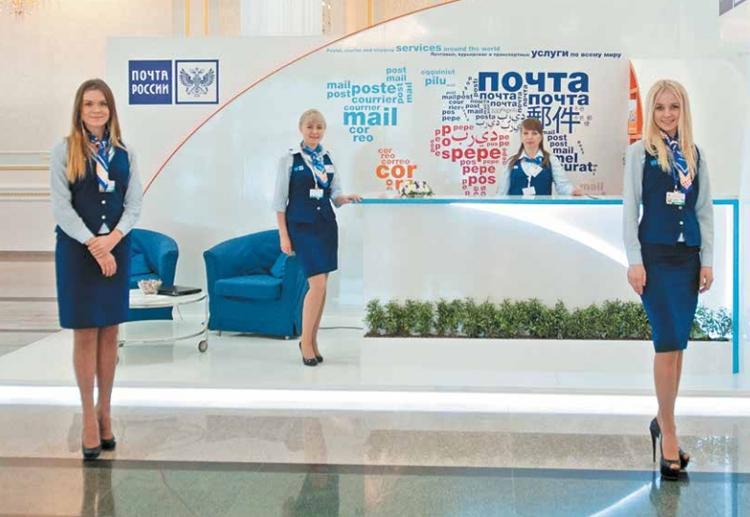Тарифы на услуги Почты России на 2017 год