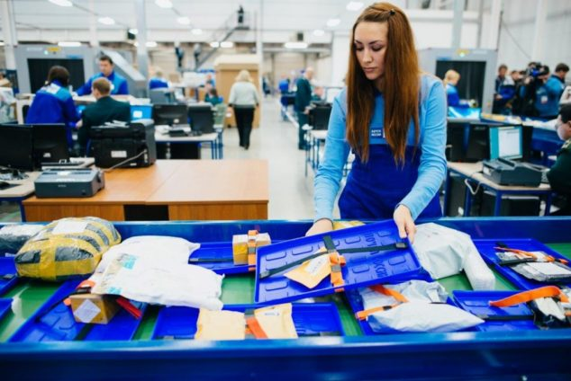 Тарифы на услуги почтовой связи с 01.04.2019