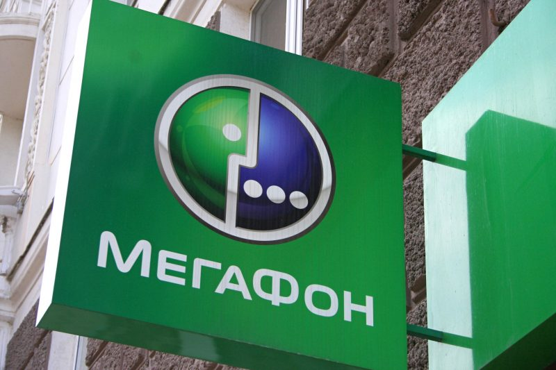Какой тариф на МегаФоне самый выгодный для звонков внутри сети?
