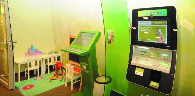 Тариф экономный пакет Сбербанк мобильный банк: как подключить?
