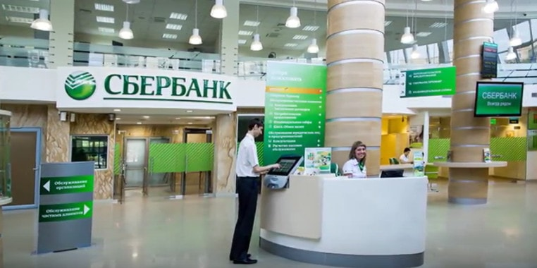 Тариф экономный пакет Сбербанк мобильный банк: стоимость