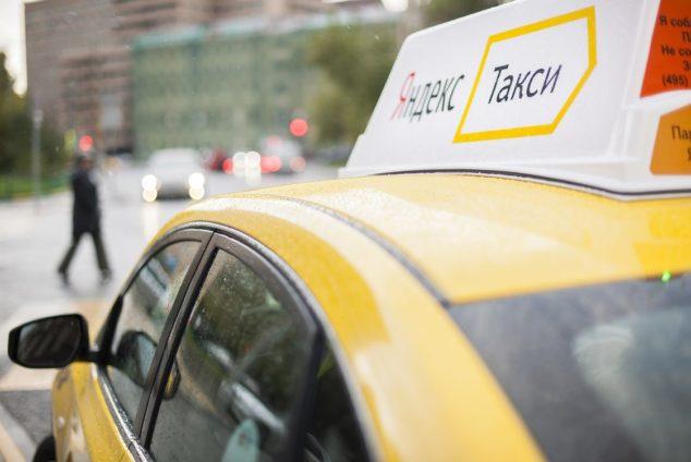 Тарифы Яндекс.Такси в Москве для водителей