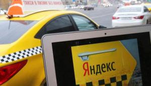 Яндекс.Такси тарифы для водителей