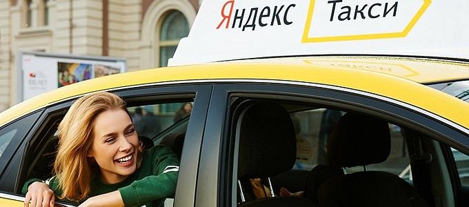 Яндекс.Такси тарифы для водителей в Москве