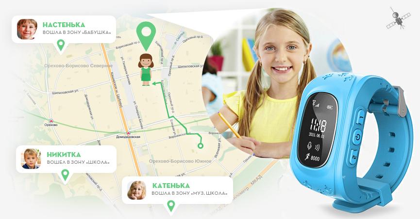 Какой тариф выбрать для детских часов с GPS?
