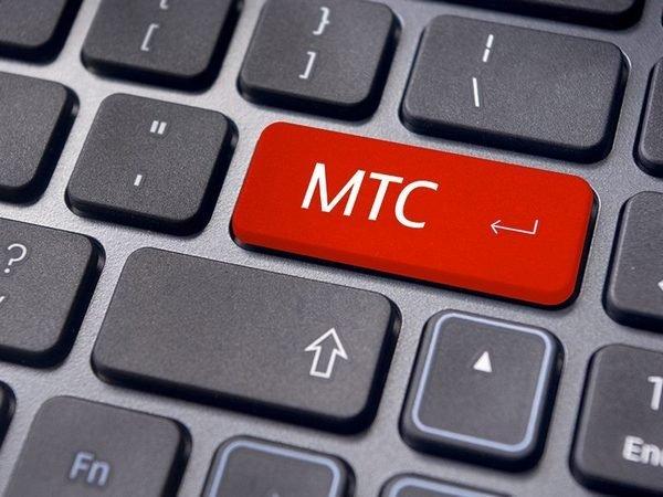 Тарифы МТС для юридических лиц на интернет