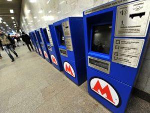 Тарифы на метро в 2017 году в Москве