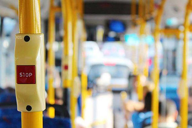 Тарифы на проезд в общественном транспорте в 2017 году