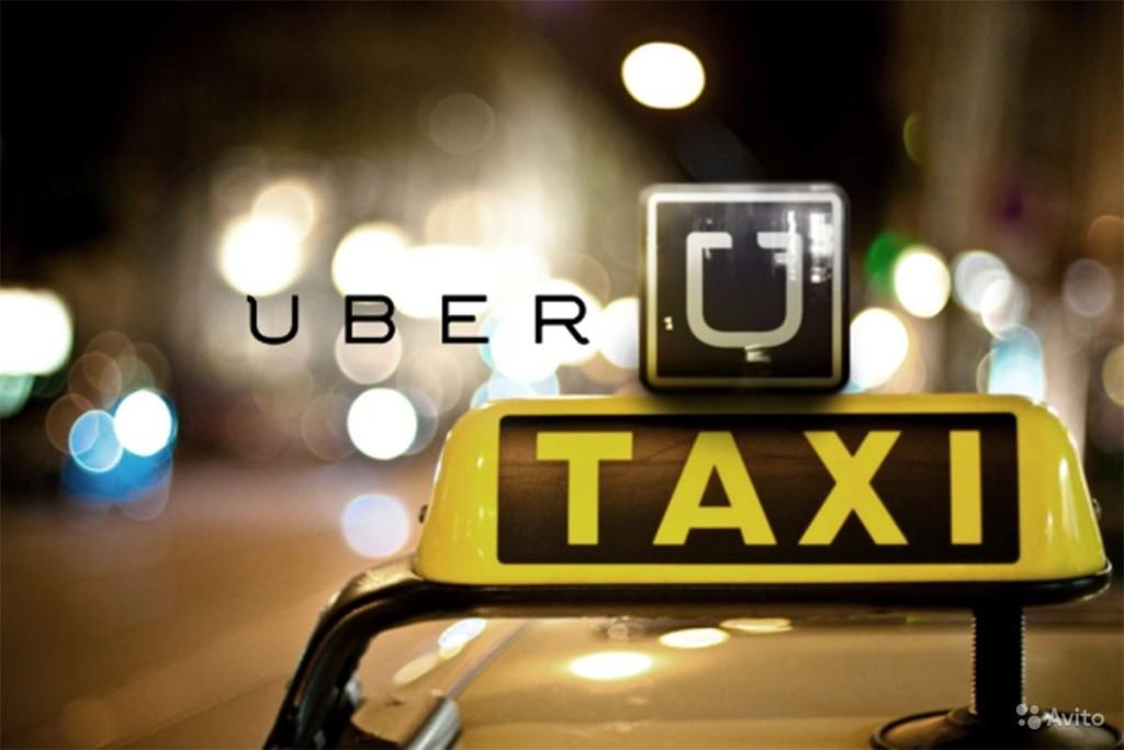 Тарификация Убер-такси в Москве