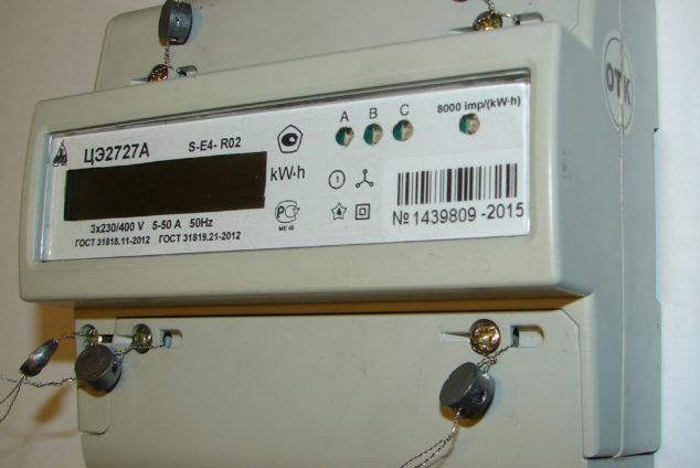 трехфазный счетчик электроэнергии тарифы